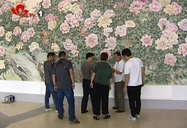 世界最大工笔牡丹画《冠艳群芳》亮相林交会
