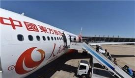 中国民航迎史上最大范围空域调整