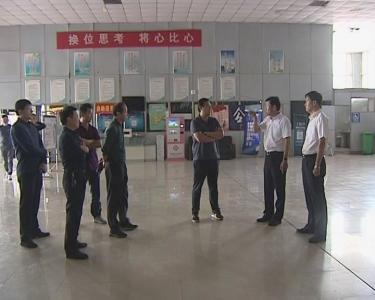 """曹县两不动产中心给群众造成""""两头跑""""不便民"""