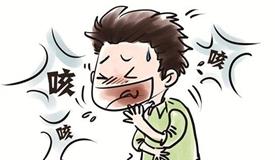 到了秋天为什么容易咳嗽?教你对症拆招