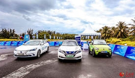 12个月无产量 141款新能源车被撤出目录
