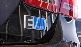 新能源汽车产业链迎来深度洗牌 今年或出现负增长