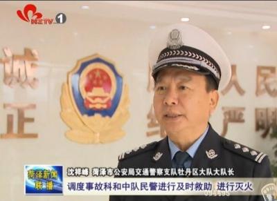 沈祥峰:不忘初心从警路 牢记使命护民安
