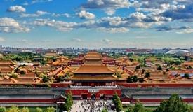 紫禁城迎来建成600年 王旭东:让故宫迸发更多活力