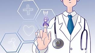 产前筛查诊断机构标准出台
