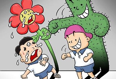 校园需建立欺凌事件防范处置机制