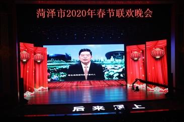 菏泽市市长陈平向全市人民致新春贺辞