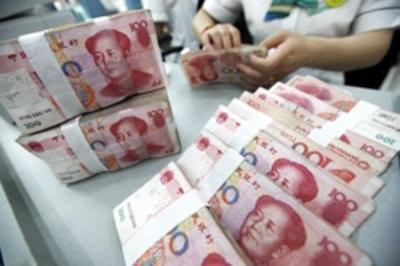 银保监会:抗击疫情银行信贷超7900亿元