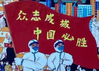 """菏泽医师创作36篇中国抗击新冠疫情""""三字经""""助力抗击疫情"""