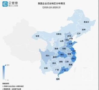 """望岳谈丨迁入企业数量全国第一,众多企业为啥""""粉""""山东?"""