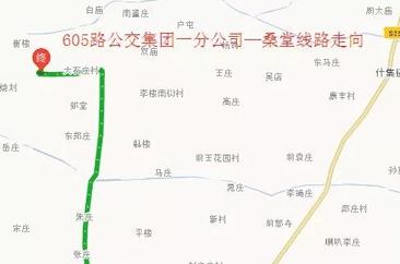 菏泽城区两路城乡公交今日试运营,605路和601路 票价2元