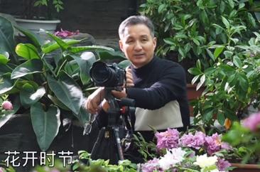 菏泽牡丹摄影第一人桑秋华:38年拍牡丹!