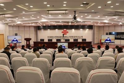 菏泽市组织收听收看全省基层党建工作重点任务推进会并召开贯彻落实会议