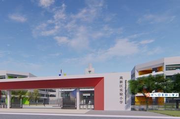 菏泽高新区实验小学效果图流出,即将建成投用,期待……