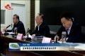菏泽全市常态化疫情防控督导动员会议召开