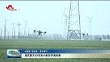 成武县为10万亩小麦治疗病虫害
