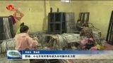 郓城:十七万农村青年成为乡村振兴生力军
