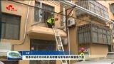 菏泽市城市空间线杆线缆整治督导组开展督导工作