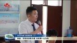 单县:学党史汲取力量 办实事一心为民