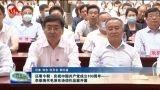 还看今朝·庆祝中国共产党成立100周年——李荣海书毛泽东诗词作品展开幕