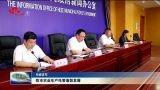 【权威发布】菏泽市农业生产托管蓬勃发展