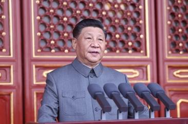 习近平:在庆祝中国共产党成立100周年大会上的讲话(全文)