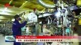 菏泽:全面加强党的建设 高质量党建引领高质量发展