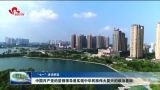 """【""""七一""""讲话解读】中国共产党的坚强领导是实现中华民族伟大复兴的政治基础"""