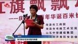 菏泽市举办百米长卷书画展