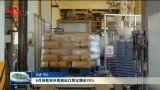 6月份菏泽市外贸进出口同比增长70%