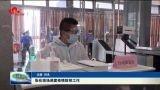 张伦现场调度疫情防控工作