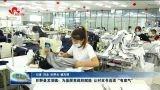 """巨野县龙堌镇:为基层党组织赋能 让村支书说话""""有底气"""""""