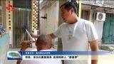 """【学史力行·我为群众办实事】菏泽:多元化康复服务 助力残疾人""""康复梦"""""""