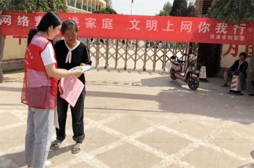 网络文明 家庭同行 | 菏泽市各级妇联积极开展网络素养教育进家庭宣传活动