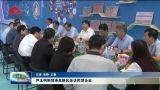 尹玉明到菏泽高新区走访民营企业