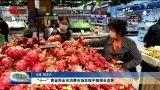 """""""十一""""黄金周菏泽全市消费市场呈现平稳增长态势"""