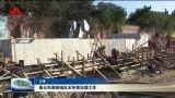 聂元科调研城区水环境治理工作