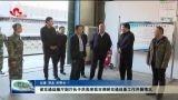 山东省交通厅副厅长于洪亮来菏调研交通战备工作开展情况