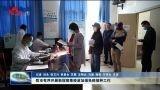 菏泽市有序开展新冠病毒疫苗加强免疫接种工作