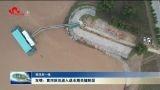 【这就是菏泽·战秋汛】东明黄河秋汛进入退水期关键阶段