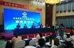 省第二十四届运动会新闻发布会在青岛举行 菏泽205名运动员参赛