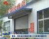 曹县:优化返乡创业环境 大力发展归雁经济
