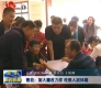 曹县:加大棚改力度 改善居民人居环境